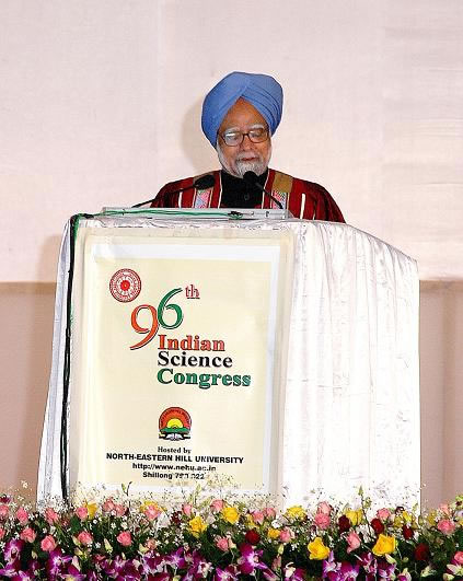 Prime Minister Speech at Bureau of energy efficiency ministry of power