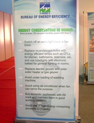 BEE-Bureau of energy efficiency ministry