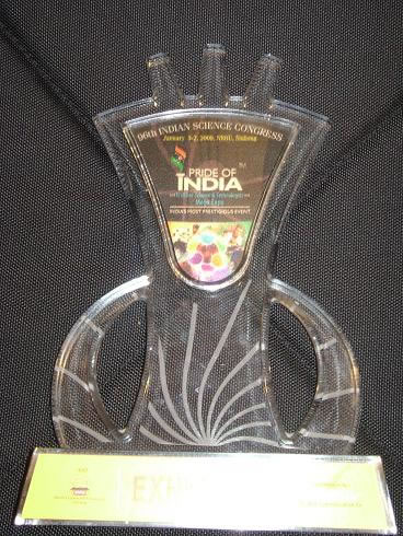 96th Indian science congress trophy